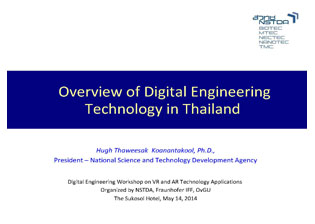 Overview of Digital Engineering Technology in Thailand