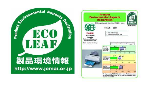 ฉลากสิ่งแวดล้อมประเภทที่ 3 ( ISO 14025)
