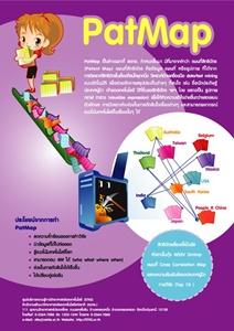 Patmap Poster