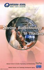 Shrimp Biotechnology in Thailand