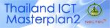 Thailand ICT Masterplan 2