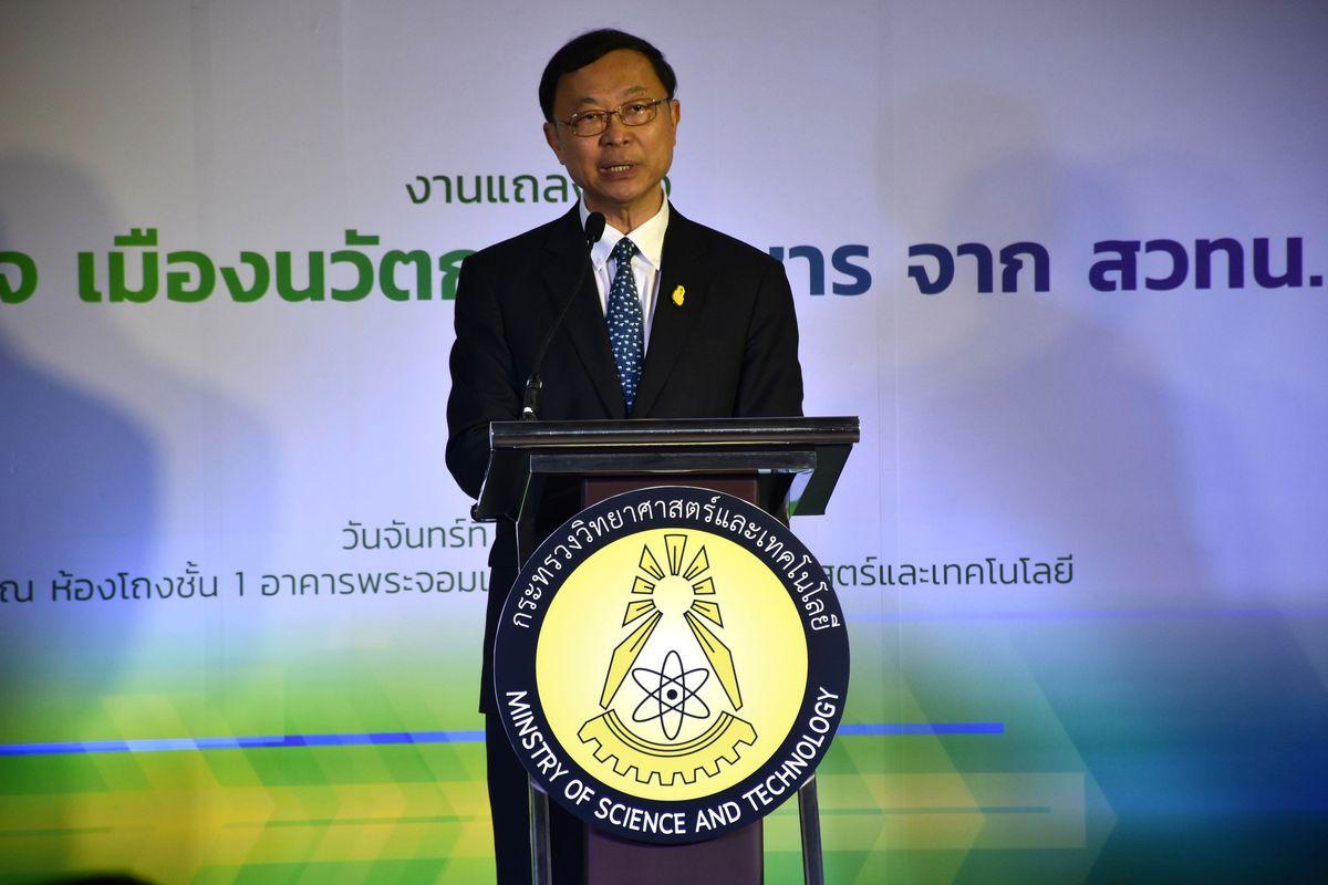 ดร.พิเชฐ ดุรงคเวโรจน์  รักษาราชการแทนรัฐมนตรีว่าการกระทรวงวิทยาศาสตร์และเทคโนโลยีแห่งชาติ