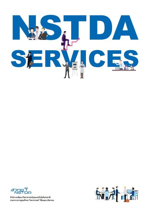 nstda service booklet