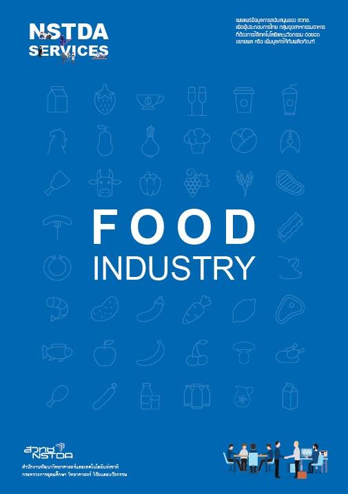 nstda service booklet food industry